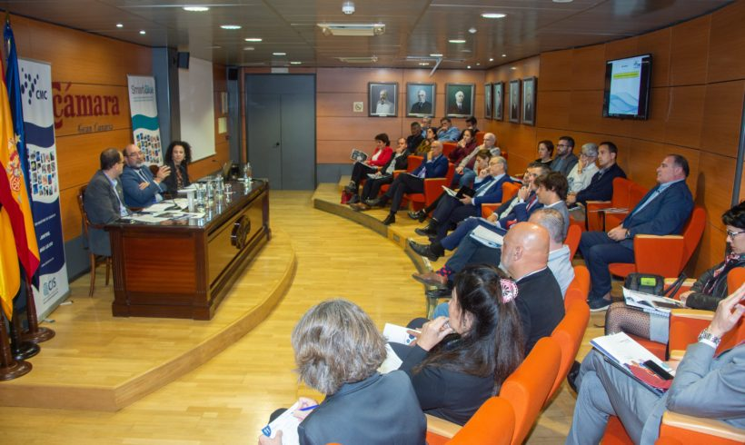 Meeting of the Technical Committee for the promotion and development of the marine maritime sector